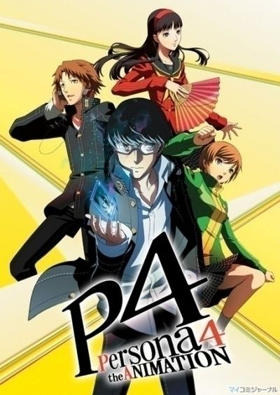 Персона 4 / Persona 4 The Animation [25 из 25]