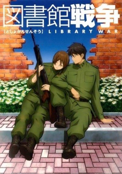 Библиотечная война / Toshokan Sensou [12 из 12]