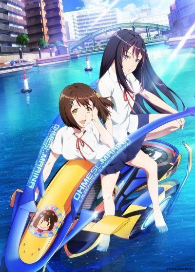 Реактивные девушки Кандагавы / Kandagawa Jet Girls [01 из 12]