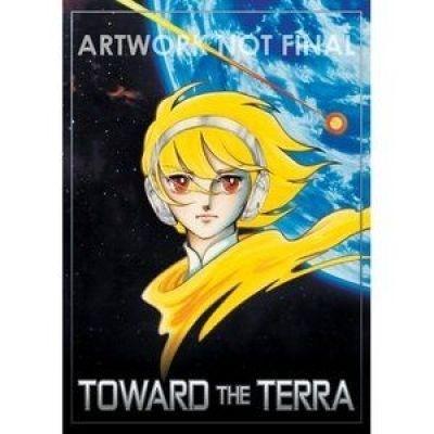 Достичь Терры фильм / Toward the Terra