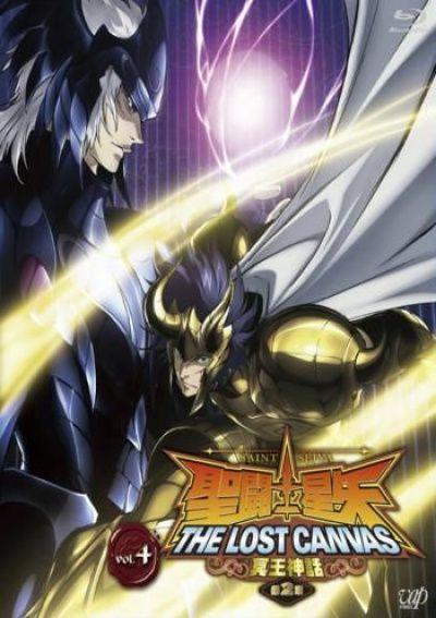 Рыцари Зодиака: Утерянный Холст - Владыка Преисподней /  Saint Seiya: The Lost Canvas - Meiou Shinwa