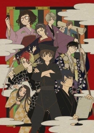 Клуб кабуки / Kabukibu! [12 из 12]