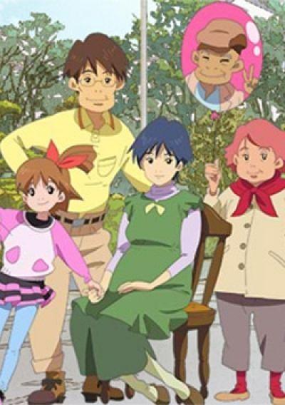 Волшебство Май в семейном кругу / Mai no Mahou to Katei no Hi