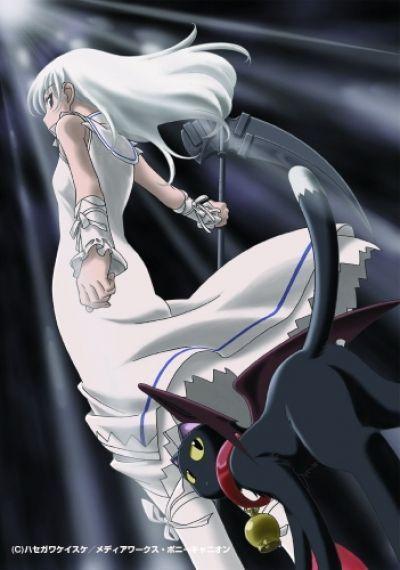 Момо, маленькая богиня смерти / Shinigami no Ballad [06 из 06]