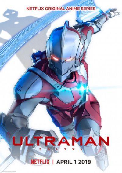 Ультрамен / Ultraman [Апрель 2019]
