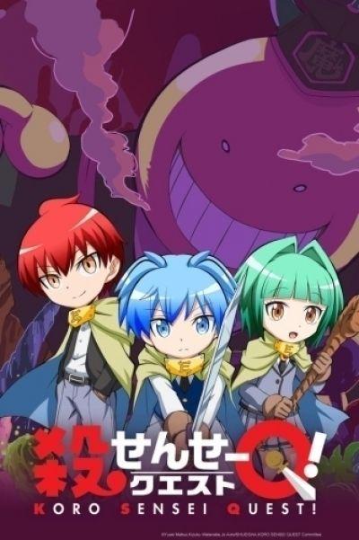 Квест Коро-сэнсэя! / Koro Sensei Quest! [12 из 12]