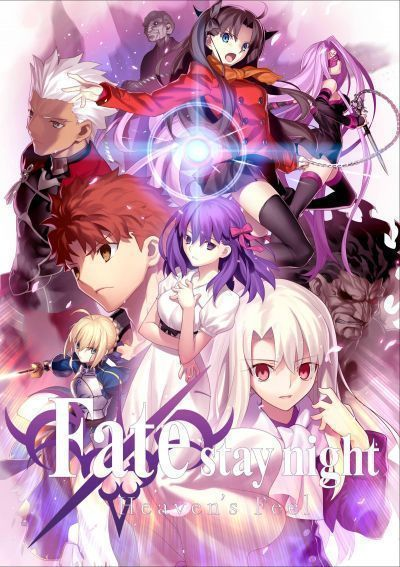 Судьба/Ночь Схватки: Прикосновение небес / Gekijouban Fate/Stay Night: Heaven's Feel [Movie]
