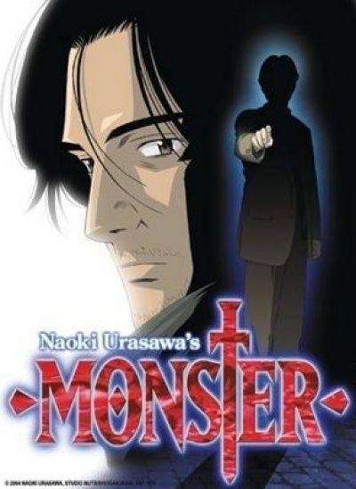Монстр / Monster [74 из 74]