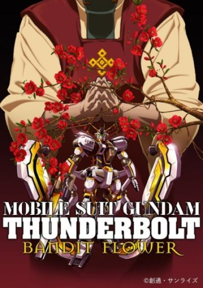 Мобильный воин Гандам: Грозовой сектор - Бандитский цветок / Kidou Senshi Gundam: Thunderbolt - Bandit Flower [Movie]