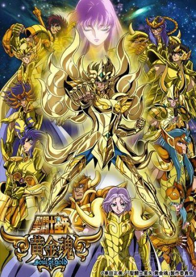 Рыцари Зодиака: Душа Золота / Saint Seiya: Soul of Gold [13 из 13]
