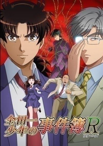 Дело ведет юный детектив Киндайчи: Возвращение ТВ-2 / Kindaichi Shounen no Jikenbo Returns TV-2 [22 из 22 + SP]