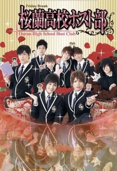 Хост-клуб Оранской школы / Ouran High School Host Club [04 из 11]