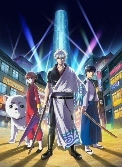 Гинтама ТВ-5 / Gintama TV-5 [12 из 12]