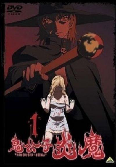 Благородный демон Эмма / Kikoushi-Enma (OVA)