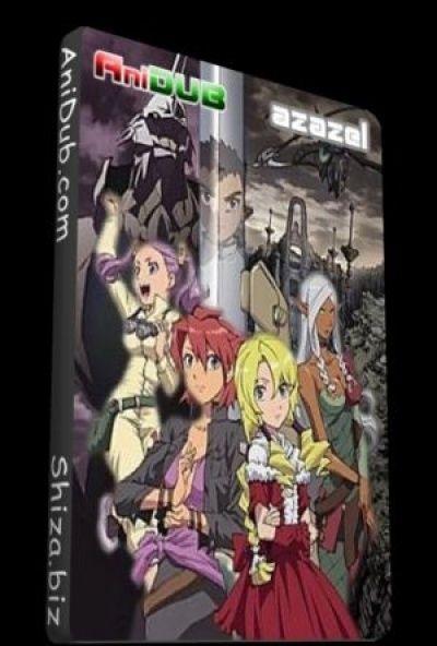 Иной мир – легенда Святых Рыцарей / Isekai no Seikishi Monogatari [13 из 13]