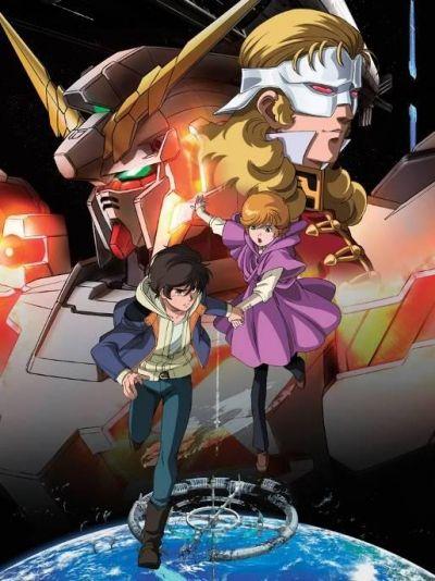 Мобильный доспех Гандам Единорог ОVА / Mobile Suit Gundam Unicorn OVA [07 из 07]