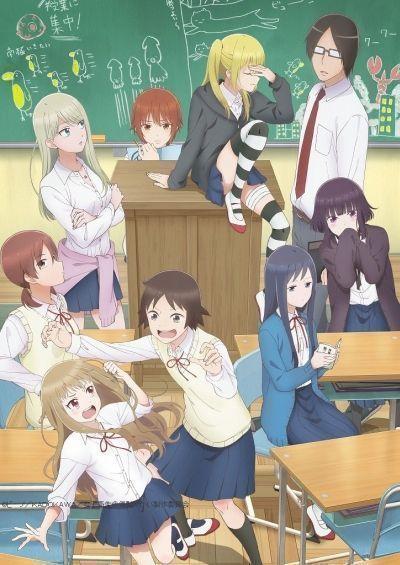 Беспечные деньки старшеклассниц / Joshikousei no Mudazukai [09 из 12]
