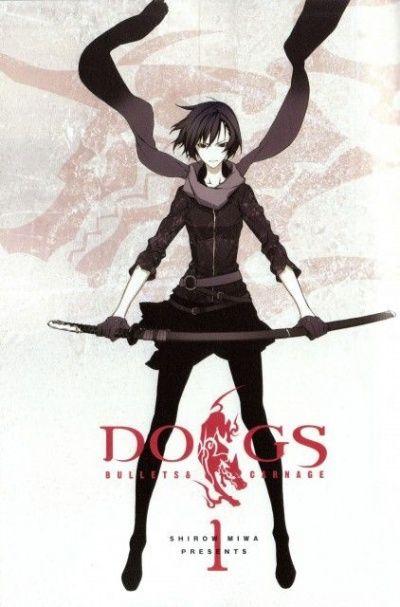 Бродячие псы, воющие во тьме  / Stray Dogs Howling in the Dark.  OVA [04 из 04]