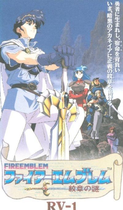 Знак огня OVA / Fire Emblem: Monshou no Nazo [02 из 02]