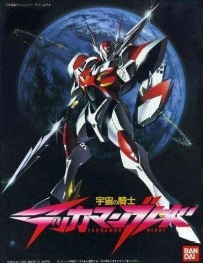 Космический рыцарь Теккамен Блейд / Uchuu no Kishi Tekkaman Blade [49 из 49]