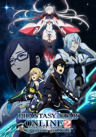 Фэнтези Стар Онлайн 2: Эпизод Оракул / Phantasy Star Online 2: Episode Oracle [12 из 25]