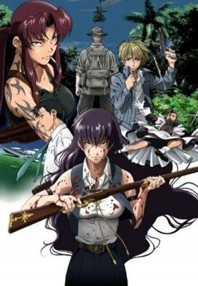 Пираты «Черной лагуны» OVA / Black Lagoon: Robertas Blood Trail [5 из 5]
