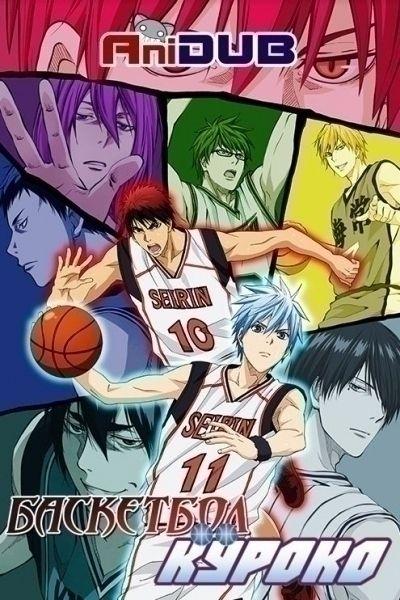 Баскетбол Куроко ТВ-2 / Kuroko no Basuke TV-2 [25 из 25]