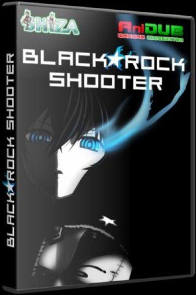 Стрелок с Чёрной скалы / BLACK ROCK SHOOTER