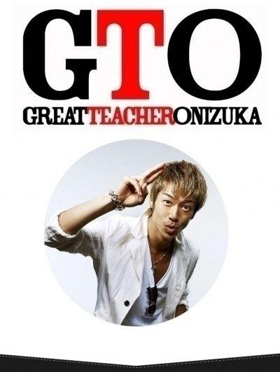 Великий учитель Онидзука / Great Teacher Onizuka [11 из 11 + SP]