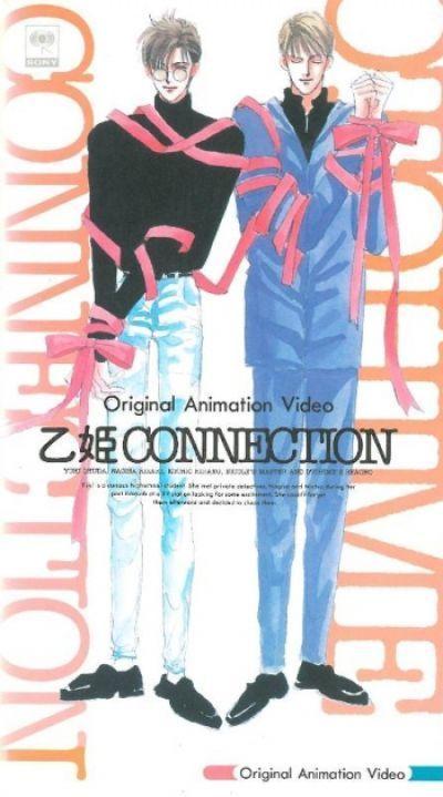 "Детективное агентство ""Отохимэ"" / Otohime Connection"