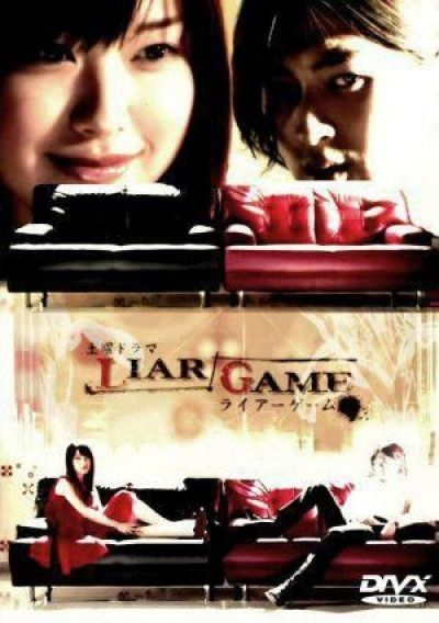 Игра лжецов / Liar Game [11 из 11] [Dorama]