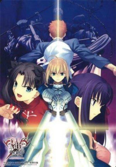 Судьба: Ночь прибытия компиляция / Fate: Stay Night Reproduction [2 из 2]