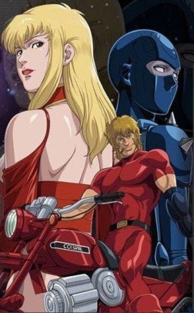 Космические приключения Кобры OVA-2 / Cobra The Animation: Time Drive [02 из 02]