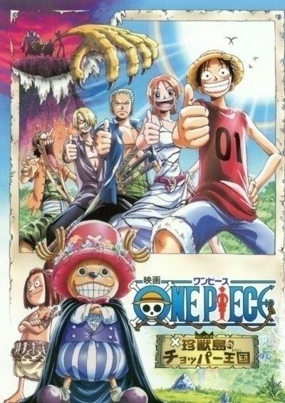 Ван-Пис: Фильм третий / One Piece: Chopper Kingdom of Strange Animal Island [1 из 1 + SP]