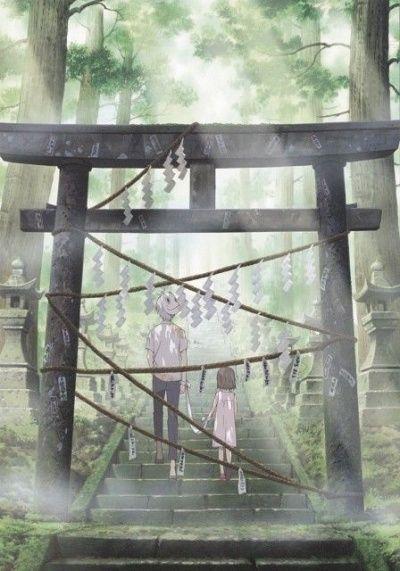 Туда, где мерцают светлячки / Hotarubi no Mori e