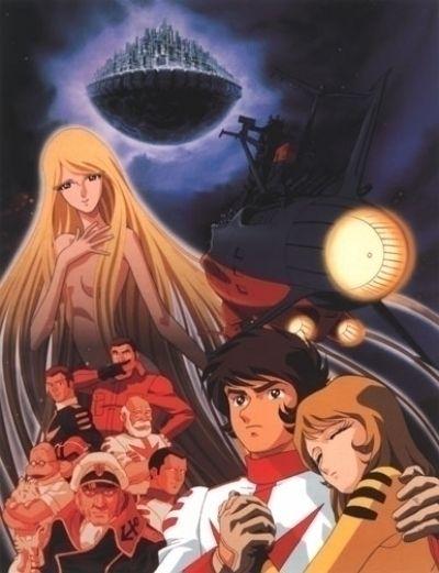 Космический линкор Ямато - Фильм Второй / Saraba Uchuu Senkan Yamato - Ai no Senshitachi