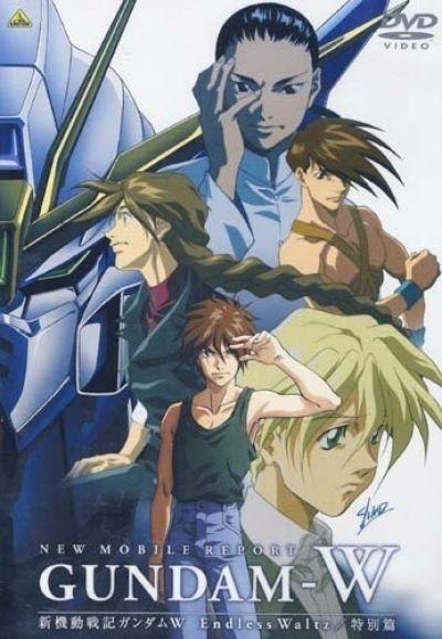 Мобильный ГАНДАМ Дубль-вэ: Бесконечный Вальс - Фильм / Gundam Wing Endless Waltz