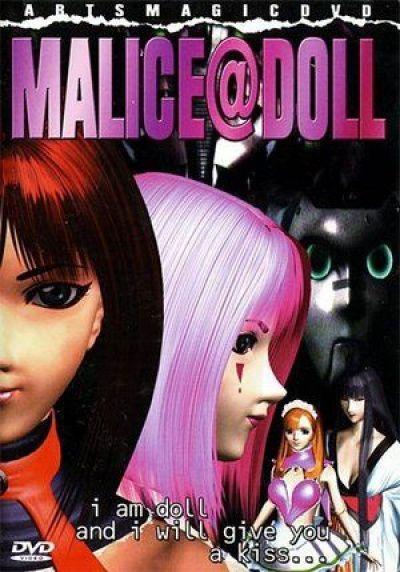 Малис - Кукла Злоба / Malice Doll OVA [03 из 03]