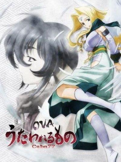 Прославленный / Utawarerumono (OVA)