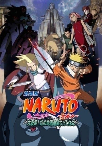 Наруто: Легенда камня Гелела / Gekijouban Naruto: Dai Gekitotsu! Maboroshi no Chitei Iseki Datte ba yo!