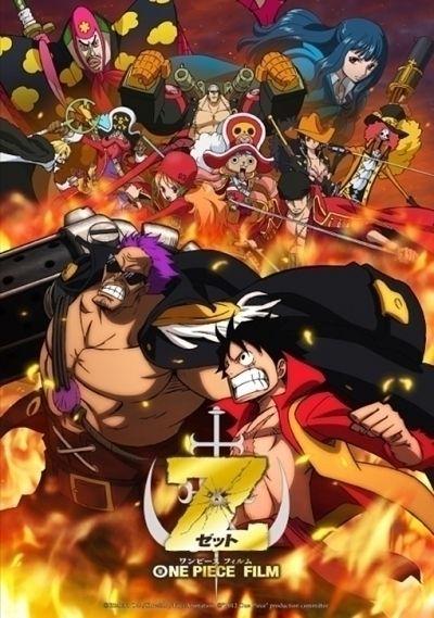 Ван Пис Фильм Зет / One Piece Film Z