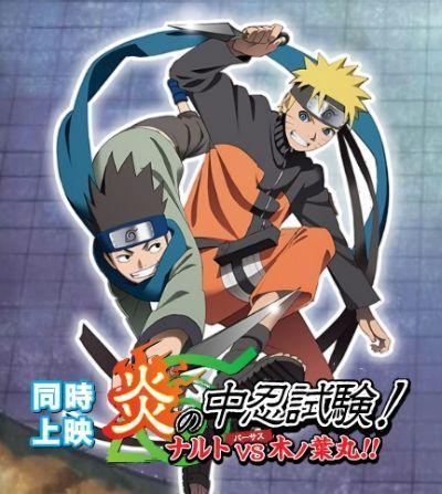 Экзамен на чунина. Наруто против Конохамару / Honoo no Chuunin Shiken! Naruto vs Konohamaru!!
