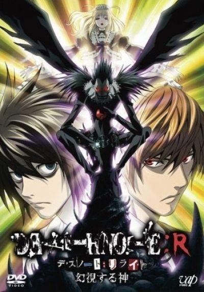 Тетрадь смерти: Финальный исход (Режиссёрская версия) / Death Note: R - Final Conclusion