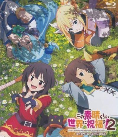 Богиня благословляет этот прекрасный мир / Kono Subarashii Sekai ni Shukufuku wo OVA-2