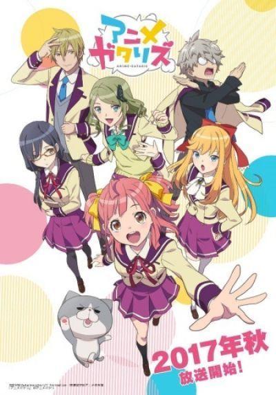 Анимекнутые / Animegataris [12 из 12]