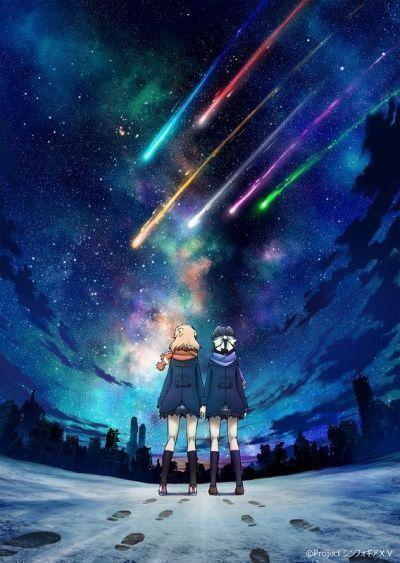 Симфогир: Песнь боевых принцесс - Мехасимфония ТВ-5 / Senki Zesshou Symphogear XV [13 из 13]