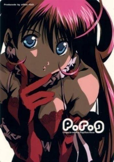 Розовый сосочек: воительница в неглиже OVA / Lingerie Fighter Papillon Rose OVA
