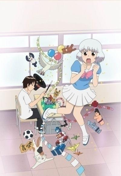 Мастак времяпрепровождения - Секи OVA / Tonari no Seki-kun OVA [03 из 03]
