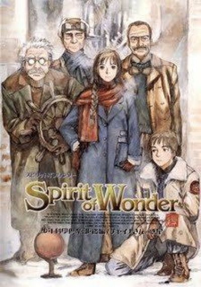 Дух чудес: OVA-2 / Spirit of Wonder Scientific Boys Club [2 из 2]