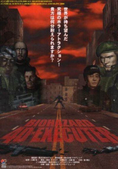 Обитель зла: Каратель / Resident Evil 4D Executor